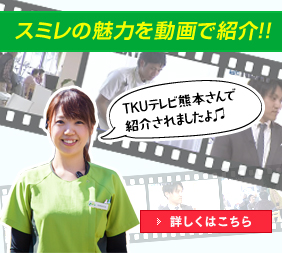 smileMOVIE